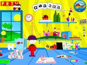 jeux en ligne Enfants