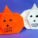 Origami citrouille