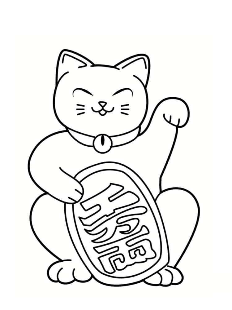 Coloriage chat : 20 modèles à imprimer gratuitement