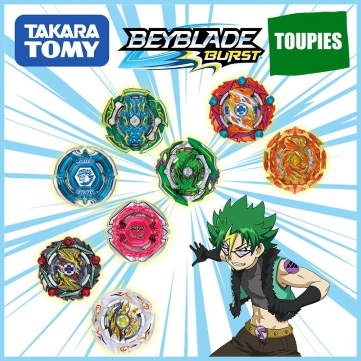 Toupies beyblade burst super king